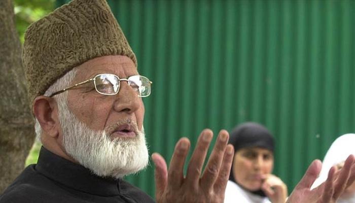 NIA के रडार पर गिलानी सहित कई अलगाववादी नेता, कश्मीर में 'पत्थरबाज़ी' के लिए हवाला फंडिंग की जांच