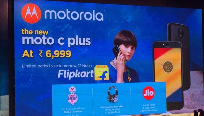 6,999 रुपये में मोटो ने लॉन्च किया Moto C Plus, अन्य फीचर्स के लिए क्लिक करें