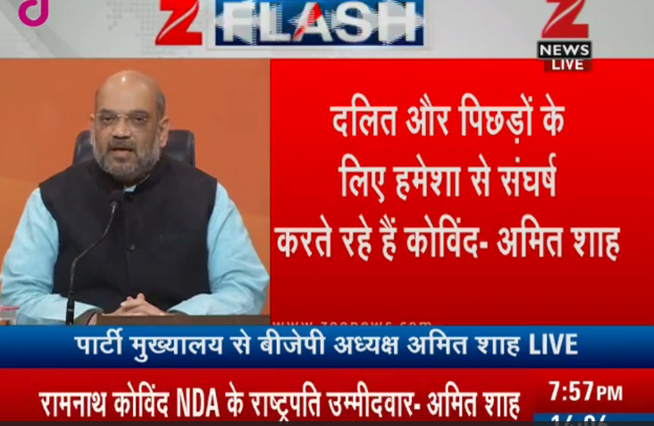 रामनाथ कोविंद होंगे एनडीए के राष्ट्रपति पद के उम्मीदवार