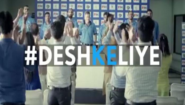 देश के लिए खेल रही भारतीय हॉकी टीम, दिल छू लेगा ये VIDEO