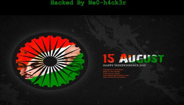 पाकिस्तान की सरकारी वेबसाइट हुई हैक, तिरंगे के साथ लिखा जन-गण-मन