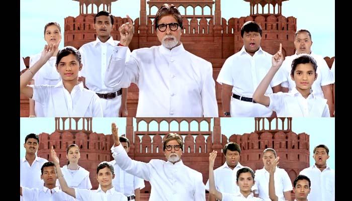 क्या आपने देखा अमिताभ बच्चन का 'जन-गण-मन' प्रस्तुति का यह खास VIDEO?