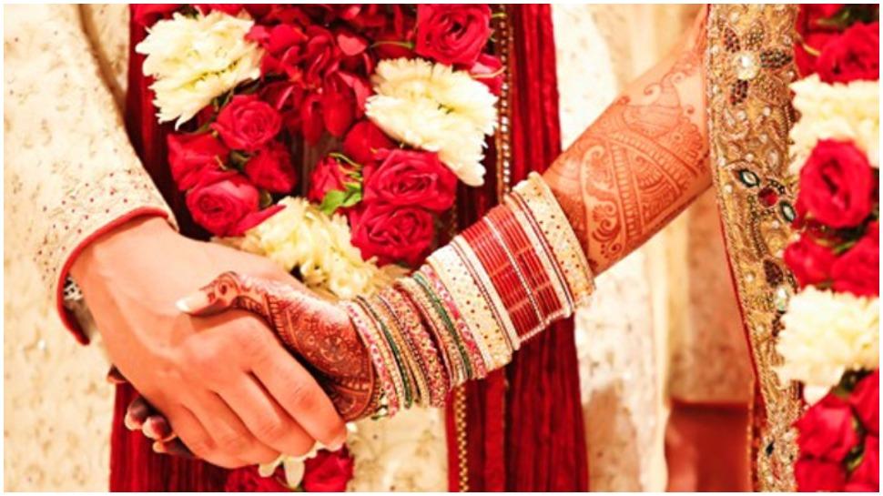 Image result for अंतर्जातीय विवाह