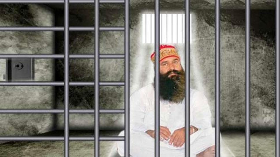 जेल की बैरक से चिल्लाता राम रहीम, 'मैं कि कित्ता ए, साड्डा कि कसूर ए...'