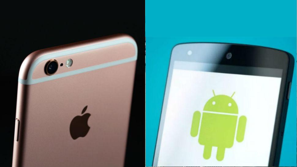 इन पांच मामलों में iPhone से लाख गुना बेहतर है Android स्मार्टफोन
