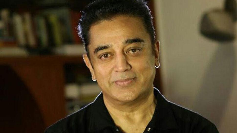 तमिलनाडु: सुपरस्टार कमल हासन की सियासत में होने जा रही एंट्री!