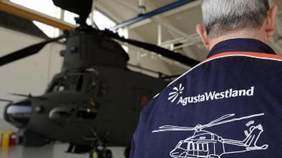 वीवीआईपी हेलीकाप्टर घोटालाः प्रवर्तन निदेशालय ने सप्लमेन्ट्री चार्जशीट दायर किया