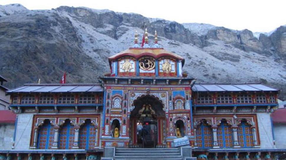 सर्दियों के लिए बद्रीनाथ के कपाट 19 नवंबर को बंद होंगे