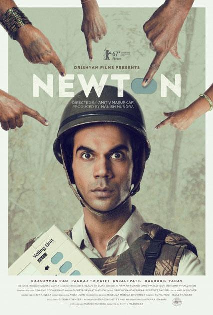Newton, 2017