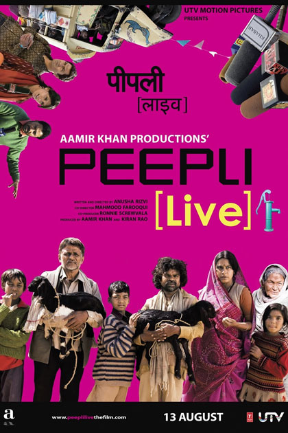 Peepli Live, 2011