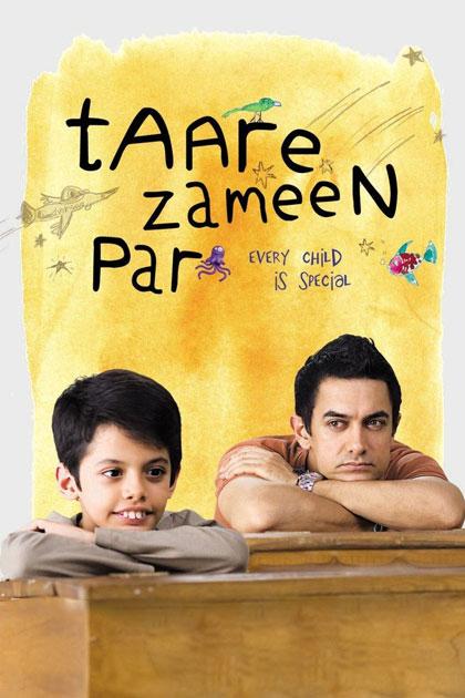 Taare Zameen Par, 2008