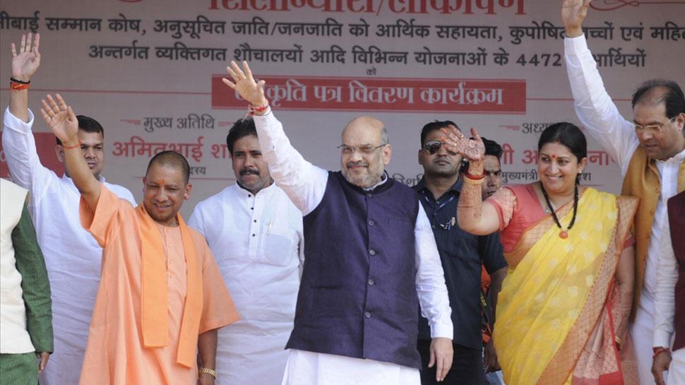 गुजरात का जवाब अमेठी से देकर कांग्रेस का मनोबल तोड़ने की कोशिश में बीजेपी