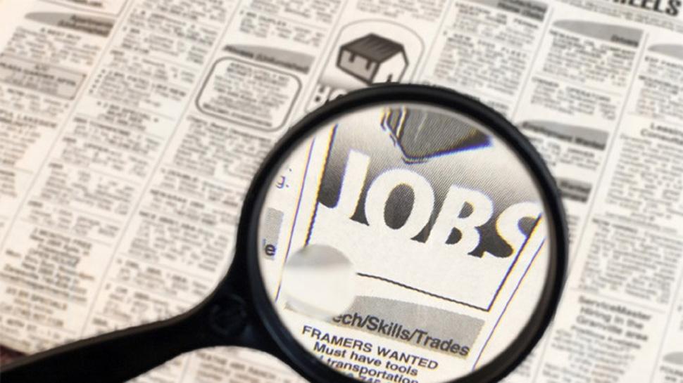 यदि आप भी नौकरी तलाश रहे हैं तो यह एप करे डाउनलोड