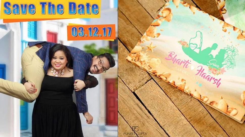 देखें ऐसा है भारती सिंह की शादी का कार्ड, जानिए किस दिन आएगी बारात