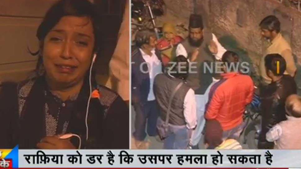 रांची: Zee News से बात कर रही थीं योग टीचर राफिया नाज़, कट्टरपंथियों ने घर पर किया हमला