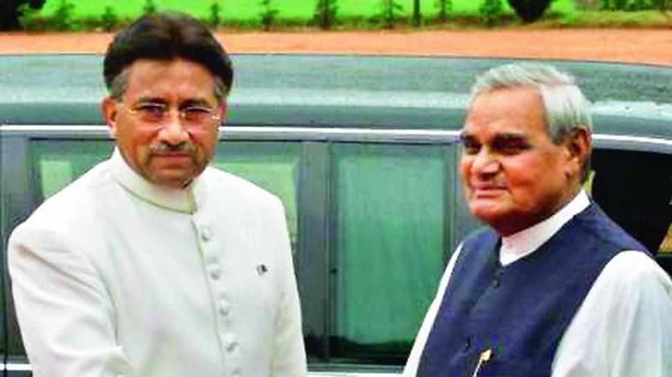 Image result for पाकिस्तान के राष्ट्रपति परवेज मुशर्रफ अटल जी