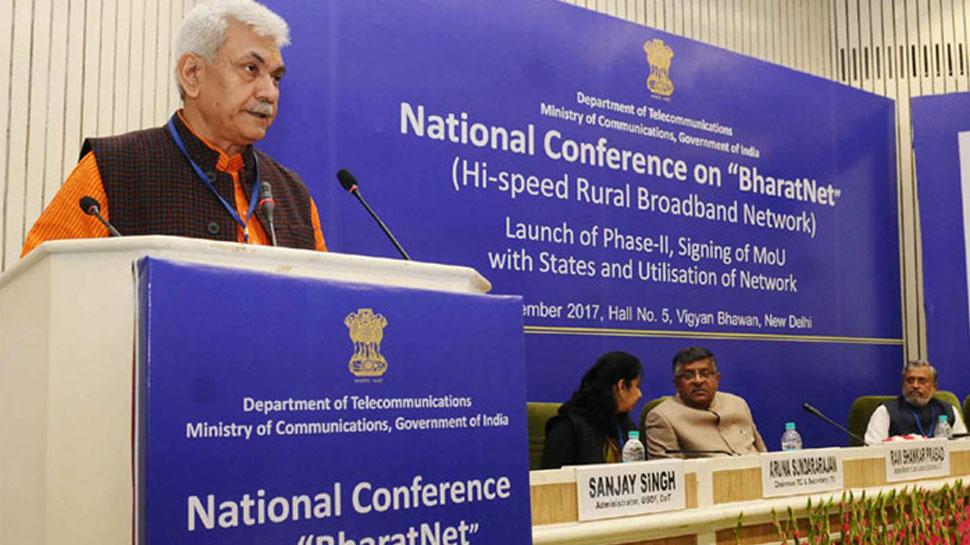 भारतनेट परियोजना का दूसरा चरण, अब यहां भी मिलेगा हाईस्पीड इंटरनेट