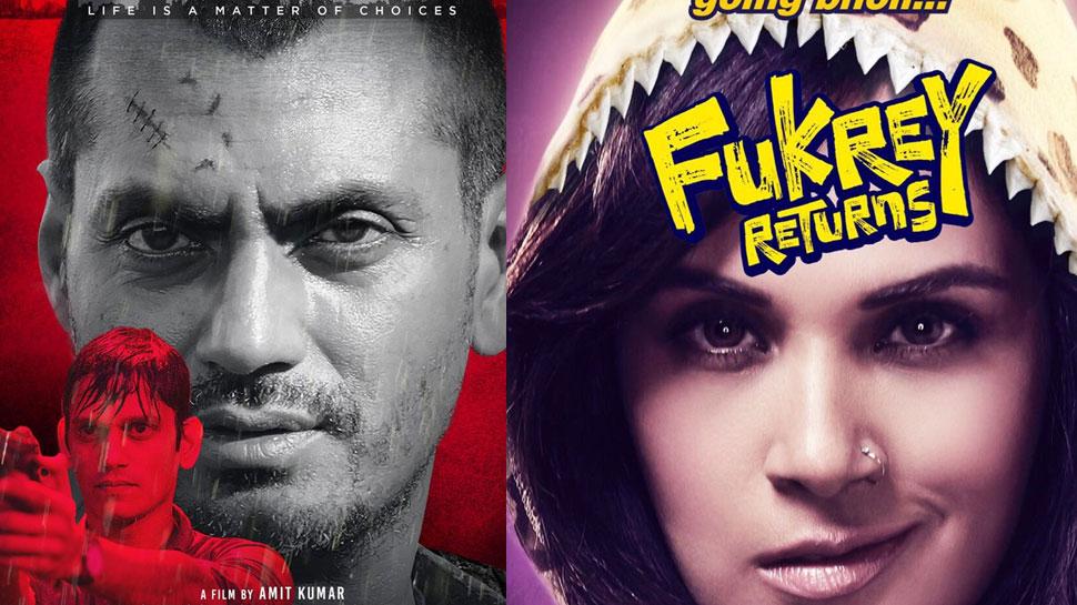 नवाजुद्दीन सिद्दीकी ने लिया 'भोली पंजाबन' से पंगा, 15 दिसंबर को रिलीज करेंगे अपनी फिल्म