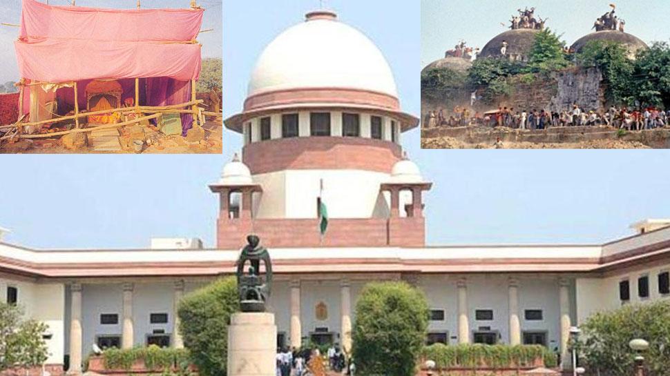 Image result for अयोध्या विवाद पर सुप्रीम कोर्ट में आज से सुनवाई