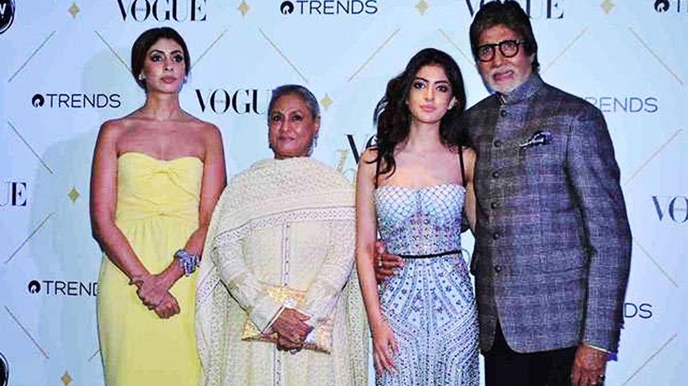 Amitabh Bachchan Grand daughter Navya Naveli Nanda turns 20 today