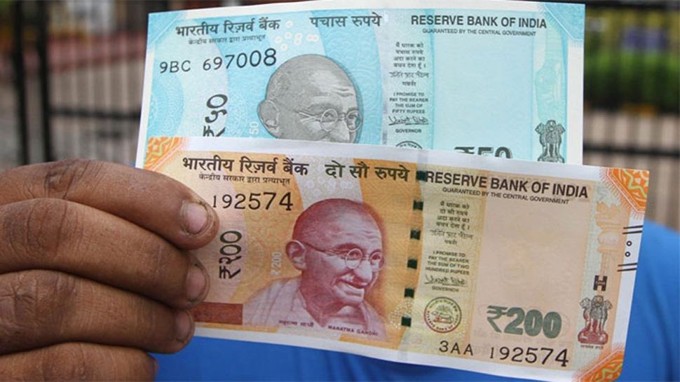 नेत्रहीन लोगों के अनुकूल नहीं हैं 200-50 रुपये के नए नोट: हाई कोर्ट