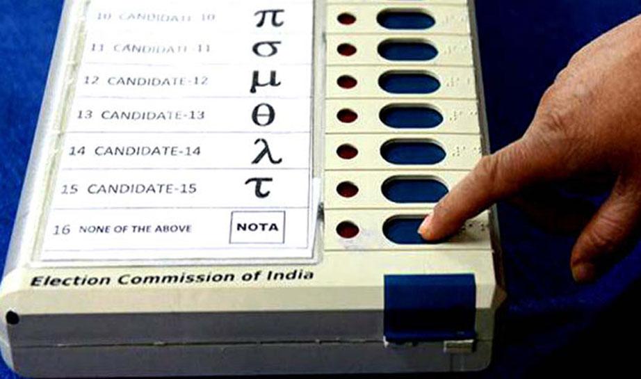गुजरात चुनाव 2017 : क्या 'नोटा' बिगाड़ा सकता है BJP का खेल..?