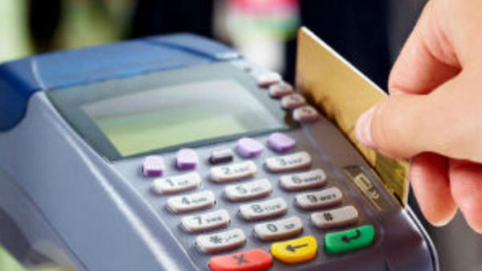 RBI ने डेबिट कार्ड वालों को दी बड़ी राहत, अब सरकार देगी यह फायदा