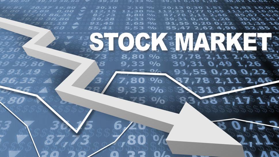बढ़त के साथ बंद हुआ शेयर बाजार, निफ्टी की 10150 के पार क्लोजिंग