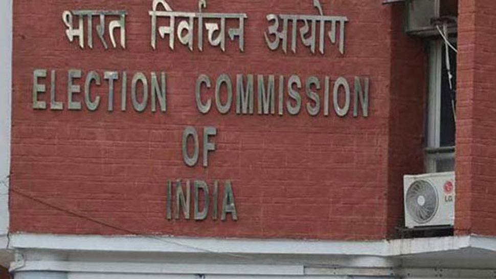 EC का फरमान - गुजरात में चुनाव होने तक जीएसटी दर कटौती विज्ञापन जारी न करे सरकार