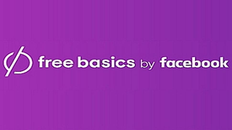 फेसबुक की फ्री बेसिक्स योजना को नहीं मिली सरकार की मंजूरी: रविशंकर प्रसाद