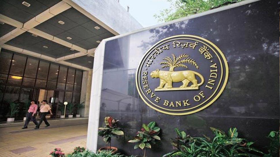Image result for रिजर्व बैंक ने बैंकों