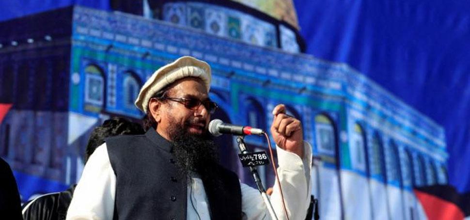 पाकिस्तान ने कहा, अमेरिकी दबाव में नहीं की गई जमात-उद-दावा और हाफिज सईद के खिलाफ कार्रवाई