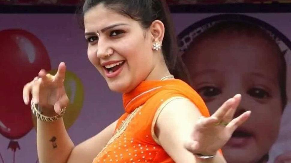 हरियाणवी डांसर सपना चौधरी के भोजपुरी फैन्स के लिए आई धमाकेदार खुशखबरी...