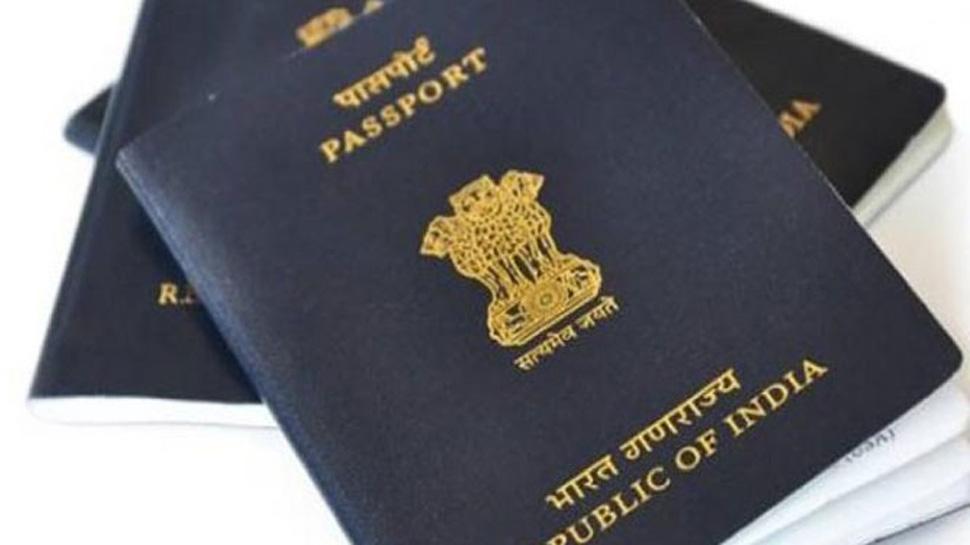 अब ऐड्रेस प्रूफ का काम नहीं करेगा आपका पासपोर्ट, होंगे कई बदलाव
