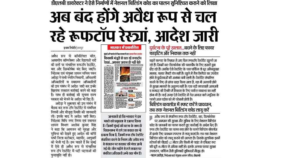 Interesting and Important news for NRI readers