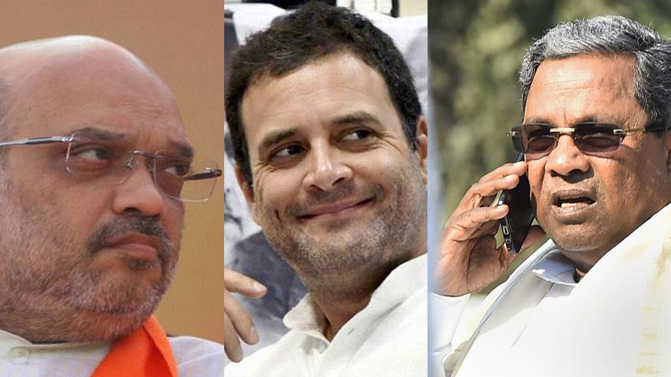 सिद्धारमैया से मिले राहुल गांधी, अमित शाह के प्लान को ध्वस्त करने की रणनीति पर हुई गुफ्तगू