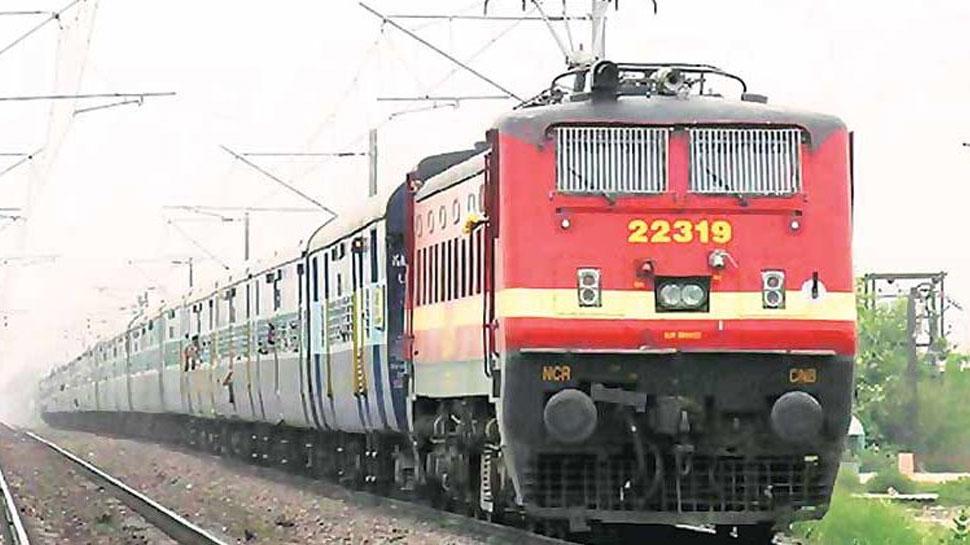 Image result for अब रेलयात्रियों