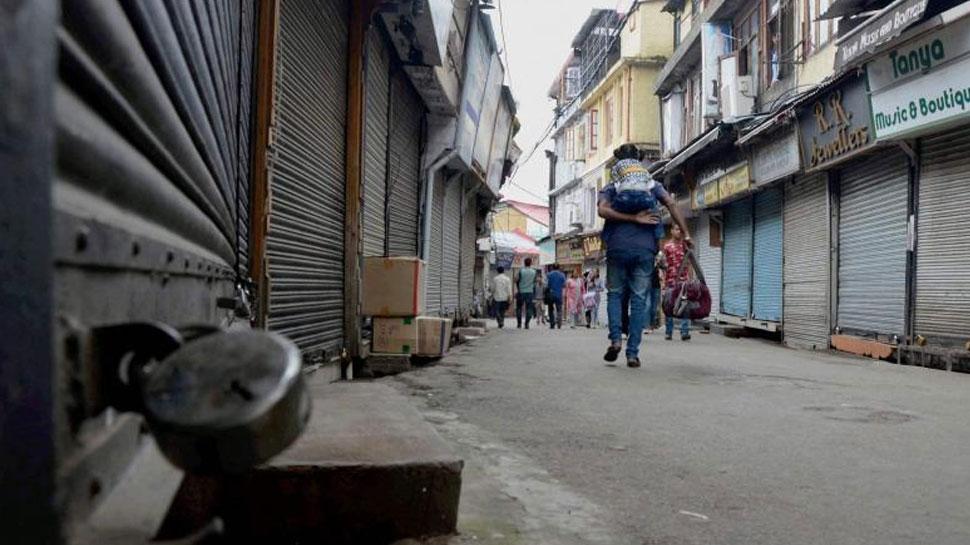 Image result for का दिल्ली बंद