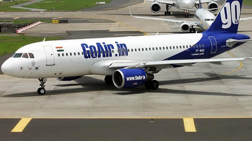 GoAir की 'रिपब्लिक-डे सेल', टिकट सिर्फ 726 रुपए में, 2500 रुपए का और फायदा