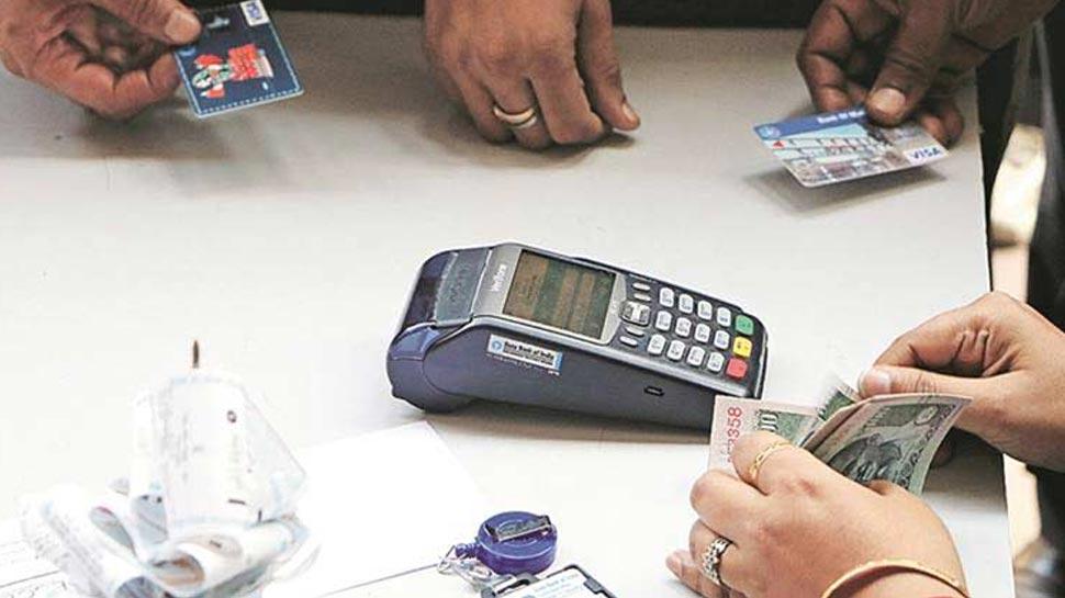 सरकार का नया प्लान: नकद ट्रांजैक्शन पर लगेगी पेनाल्टी, ATM फ्री ट्रांजैक्शन भी होंगी कम