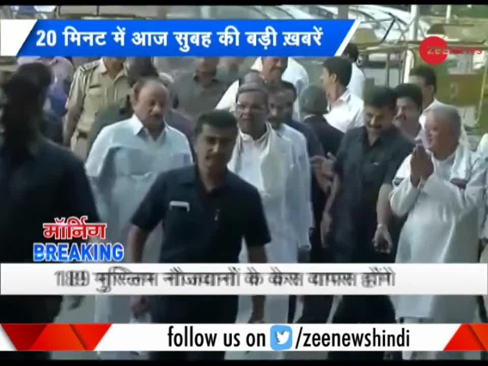 mode news hindi