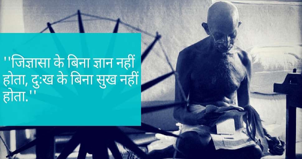 Mahatma gandhi death anniversary his 10 great thoughts