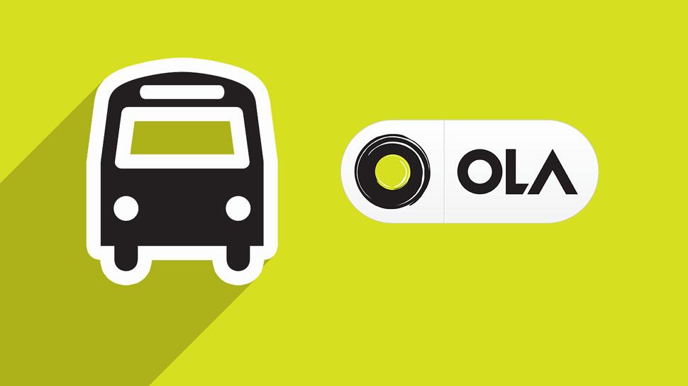 क्या आप OLA की इस सस्ती सेवा का लेते हैं लाभ? कंपनी के इस फैसले से लग सकता है झटका