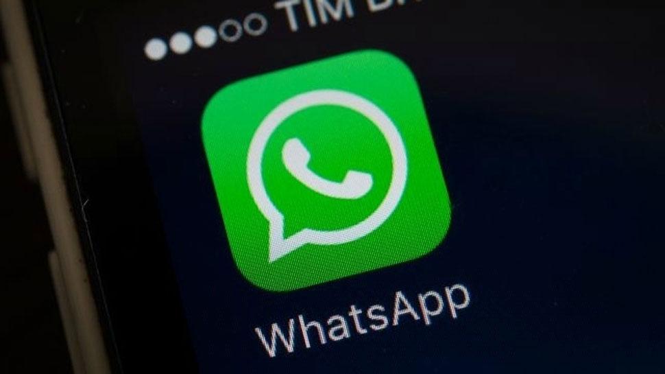 आपको खुश कर देगा WhatsApp का नया फीचर, पक्का होगा फायदा