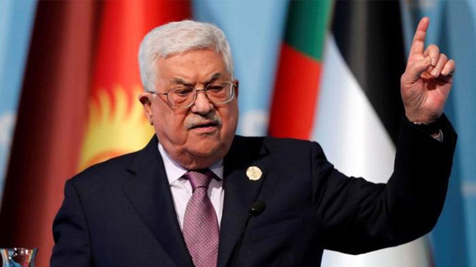डोनाल्ड ट्रंप पर बरसे फिलस्तीनी राष्ट्रपति, पश्चिम एशिया में अमेरिका खुद ही मध्यस्थता लायक नहीं रहा