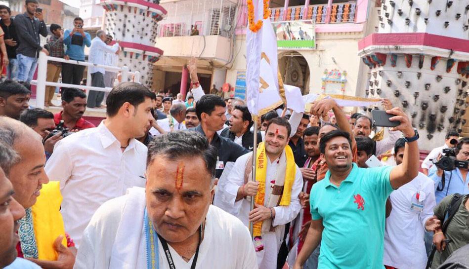 राहुल गांधी आज से कर्नाटक दौरे पर, जारी रखेंगे 'मंदिर-दर्शन' की राजनीति