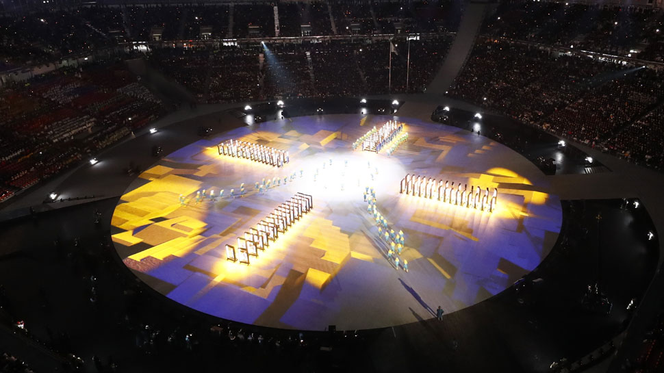 Pyeongchang stadium