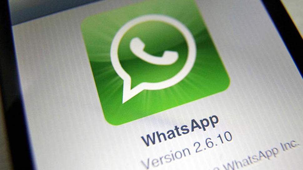 नया फीचर, बैंक अकाउंट नहीं आपके WhatsApp से ट्रांसफर होंगे पैसे