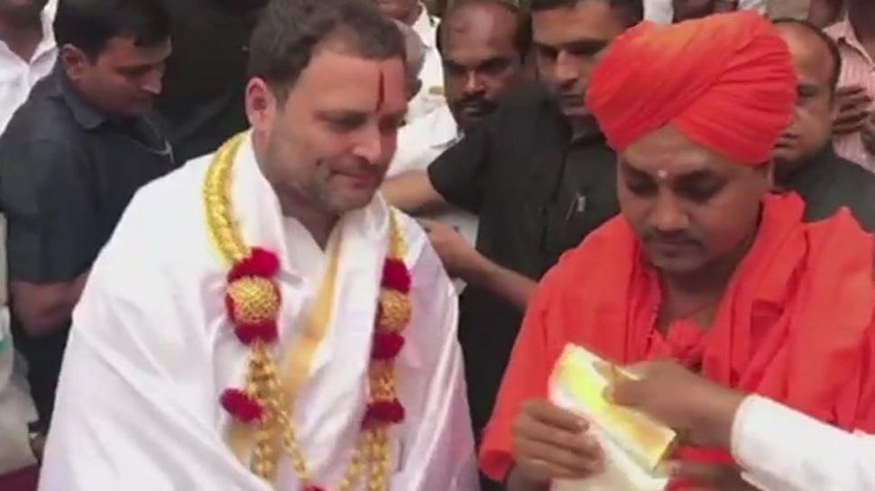 Image result for पूर्व CM बीएस येदियुरप्पा ने राहुल गांधी पर लगाए गंभीर आरोप
