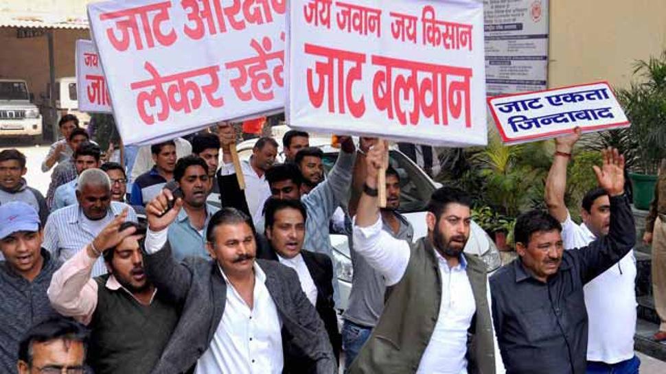 Image result for JNU कैंपस में फूटा विद्यार्थियों का गुस्सा, VC से है नाराजगी